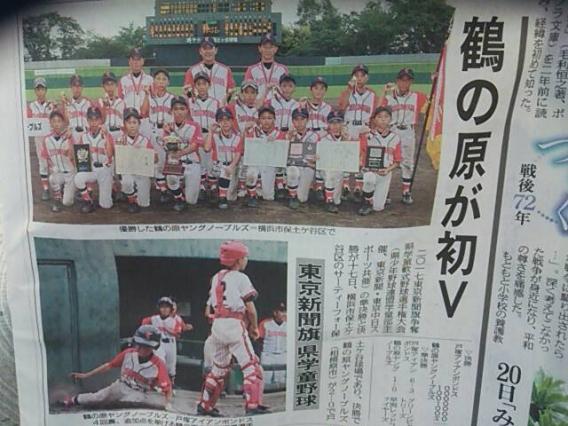 8/18(金)東京新聞に掲載されました